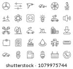 thin line icon set   card... | Shutterstock .eps vector #1079975744