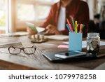 business man hands holding... | Shutterstock . vector #1079978258