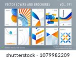 design set of colourful... | Shutterstock .eps vector #1079982209