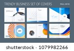 design set of abstract double... | Shutterstock .eps vector #1079982266