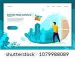 vector concept illustration  ... | Shutterstock .eps vector #1079988089