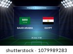 saudi arabia vs egypt football... | Shutterstock .eps vector #1079989283