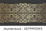 laser cut panel design for... | Shutterstock .eps vector #1079993393