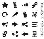 flat vector icon set   pen... | Shutterstock .eps vector #1079998400