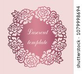 laser cut lace round  floral... | Shutterstock .eps vector #1079998694