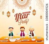 iftar party invitation card... | Shutterstock .eps vector #1080004526