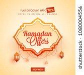 ramadan sale offers banner... | Shutterstock .eps vector #1080004556