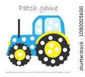 education patch game tractor... | Shutterstock .eps vector #1080005600