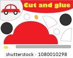car in cartoon style  education ...   Shutterstock .eps vector #1080010298