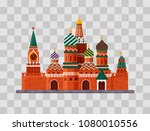 welcome to russia. st. basil s... | Shutterstock .eps vector #1080010556