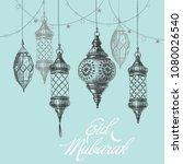 hand drawn holiday lanterns.... | Shutterstock .eps vector #1080026540