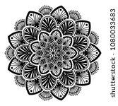 mandalas for coloring book.... | Shutterstock .eps vector #1080033683