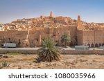 Ghardaia  Algeria   April 19 ...