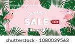 summer sale banner background... | Shutterstock .eps vector #1080039563