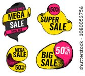 today only mega sale banner.... | Shutterstock .eps vector #1080053756