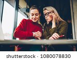 pensive students looking at... | Shutterstock . vector #1080078830