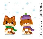 vector cat characters wearing...   Shutterstock .eps vector #1080082826