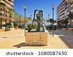 june 29  2014. marbella costa...   Shutterstock . vector #1080087650