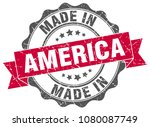 made in america round seal | Shutterstock .eps vector #1080087749