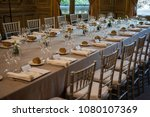 table ready to eat | Shutterstock . vector #1080107369