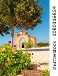 Beautiful St. Georgios Church, Basilica & Rock Tombs, Cape Drepanon, North of Coral Bay, Near Pegia Village, Paphos, Cyprus