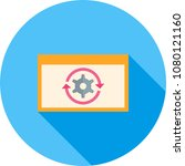 reverse engineering icon | Shutterstock .eps vector #1080121160