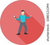 curious  gossip  listening | Shutterstock .eps vector #1080121394