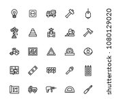 vector icon set of construction ... | Shutterstock .eps vector #1080129020