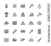 vector icon set of construction ...   Shutterstock .eps vector #1080129020