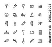 vector icon set of construction ... | Shutterstock .eps vector #1080129023