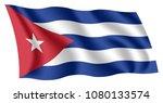 cuba flag. isolated national... | Shutterstock .eps vector #1080133574
