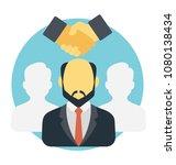 a man resolving the matter of... | Shutterstock .eps vector #1080138434