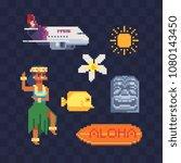 travel to hawaii pixel art icon ... | Shutterstock .eps vector #1080143450