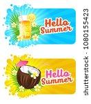 hello summer banner with... | Shutterstock .eps vector #1080155423