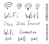 hand drawn scribble wifi icons. ...