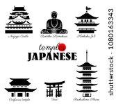 japan landmark  kinkaku ji... | Shutterstock .eps vector #1080163343