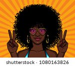 vector colorful illustration of ... | Shutterstock .eps vector #1080163826