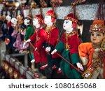 myanmar puppet dolls... | Shutterstock . vector #1080165068