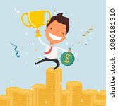 business cartoon character...   Shutterstock .eps vector #1080181310