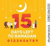 ramadan count down day  with... | Shutterstock .eps vector #1080186320