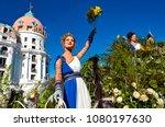 france  alpes maritimes  06  ... | Shutterstock . vector #1080197630