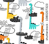 childish seamless pattern with... | Shutterstock .eps vector #1080207323