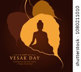 vesak day banner card with... | Shutterstock .eps vector #1080211010