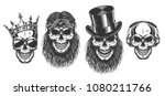 rock and roll skull set. vector ... | Shutterstock .eps vector #1080211766