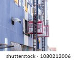 passenger lift and construction ... | Shutterstock . vector #1080212006