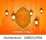 ramadan kareem wallpaper design ... | Shutterstock .eps vector #1080212906