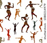 shamanic dance. seamless vector ... | Shutterstock .eps vector #1080214979