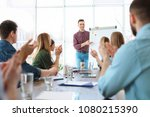 male business trainer giving...   Shutterstock . vector #1080215390