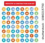 industrial and construction... | Shutterstock .eps vector #1080215750