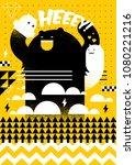 huge monster interior poster | Shutterstock .eps vector #1080221216